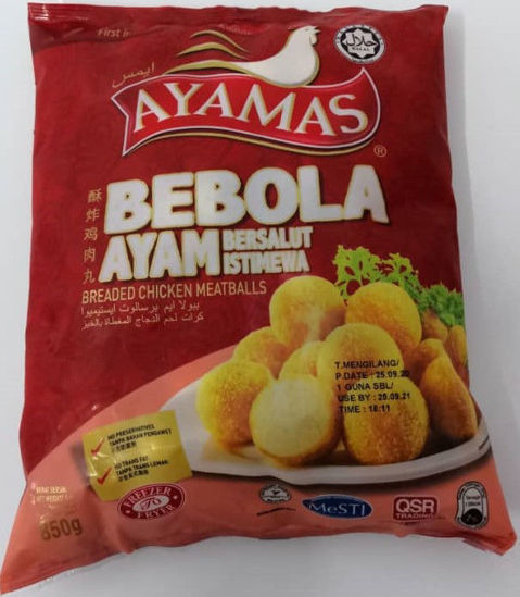 Picture of AMS BREADED MEATBALLS <br>酥炸鸡肉丸<br>(1pkt / 850g)