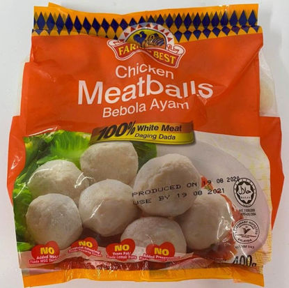 Picture of F/BEST CHICKEN BALL 'O' 鸡肉丸<br> (1pkt / 400g)