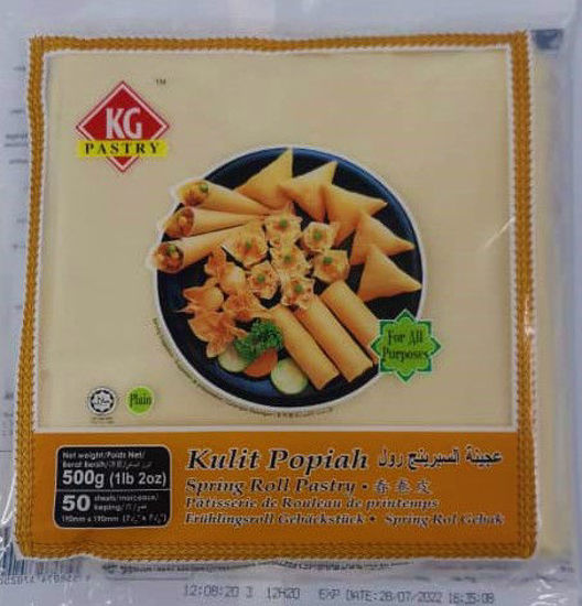 Picture of KG S/ROLL 箔饼皮 7.5<br> ( 1PKT / 500g )