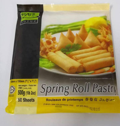 Picture of LOTUZ S/ROLL 7.5 <br>  ( 1PKT / 500g )