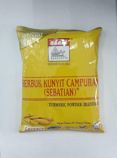 Picture of ADABI SERBUK KUNYIT<br>(1pcs / 250gm)