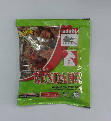 Picture of SERBUK RENDANG <br>( 1PKT / 24g )