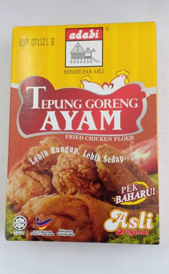 Picture of ADABI TEPUNG GORENG AYAM<br>( 1PKT / 100g )