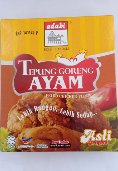 Picture of ADABI TEPUNG GORENG AYAM <br>( 1PKT / 250g )