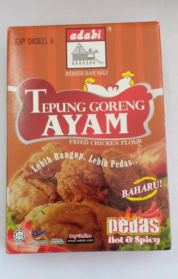 Picture of ADABI TEPUNG GORENG AYAM PEDAS<br>( 1PKT / 100g )