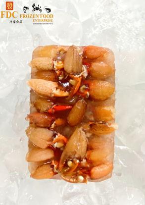 Picture of SEPIT KETAM <br> CRAB MEAT CIMKONG <br>  蟹角肉<br> ( 1PKT / 500g )