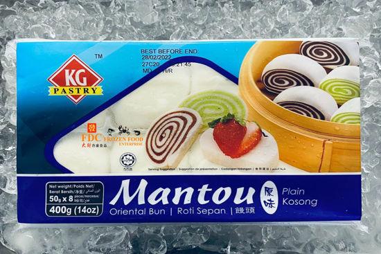 Picture of KG MANTOU PLAIN <br>原味馒头<br> ( 1PKT / 400g )