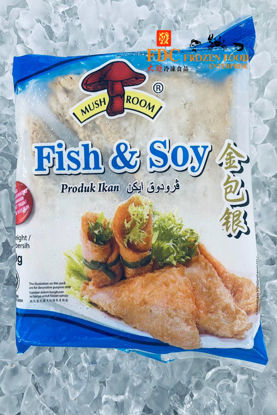 Picture of M/ROOM FISH N SOY   <br> 金包银 <br>( 1PKT / 300g )