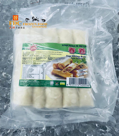 Picture of EVERBEST  VEGETARIAN SPRING ROLL (S)<br> 春卷<br> ( 1PKT / 380g )
