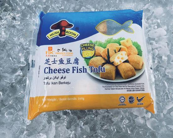 Picture of MUSHROOM CHEESE FISH TOFU <br> 芝士鱼豆腐 <br> ( 1PKT / 160g )