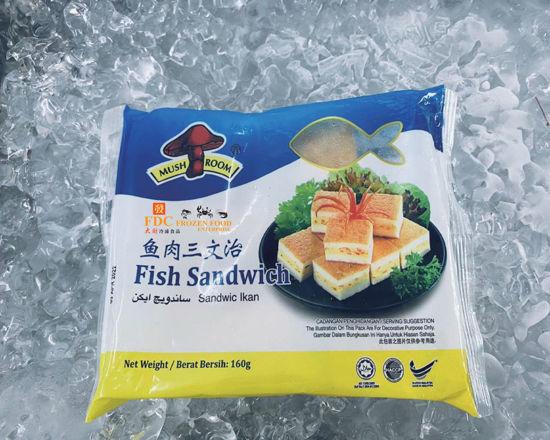 Picture of MUSHROOM FISH SANDWISH<br> 鱼肉三文治 <br>( 1PKT / 160g )