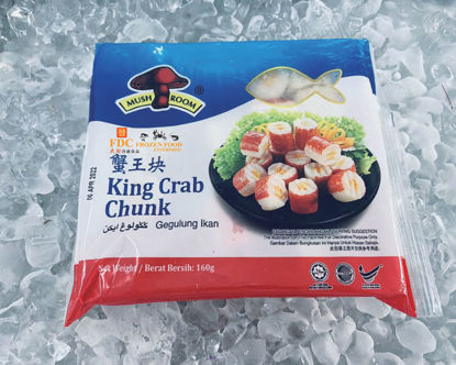 Picture of MUSHROOM KING CRAB CHUNK <br>蟹王块 <br> ( 1PKT / 160g )