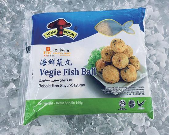 Picture of MUSHROOM VEGIE FISH BALL<br> 海鲜菜丸 <br>( 1PKT / 160g )