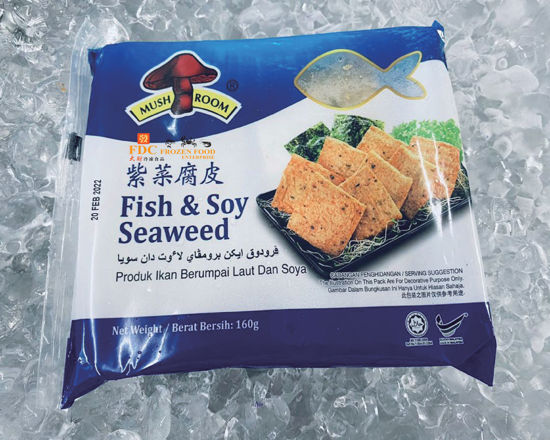 Picture of MUSHROOM FISH & SOY SEAWEED <br>紫菜腐皮<br> ( 1PKT / 160g )