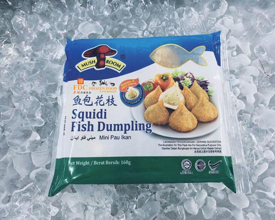 Picture of MUSHROOM SQUIDI FISH DUMPLING <br> 鱼包花枝<br> ( 1PKT / 160g )