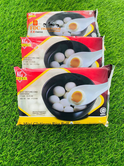 Picture of KG PEANUT MINI GLUTIOUS RICE BALL  <br>花生汤圆 <br> ( 1PKT / 300g )