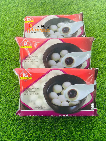 Picture of KG RED BEAN MINI GLUTIOUS RICE BALL <br> 红豆汤圆 <br>( 1PKT / 300g )
