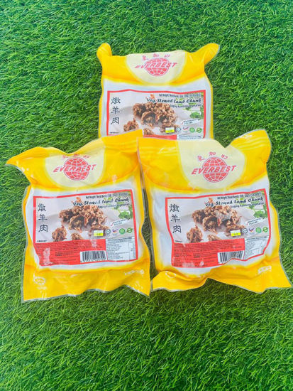 Picture of EVERBEST VEGETARIAN STEWED LAMB CHUNK <br>素墩羊肉  <br> ( 1PKT / 250g )