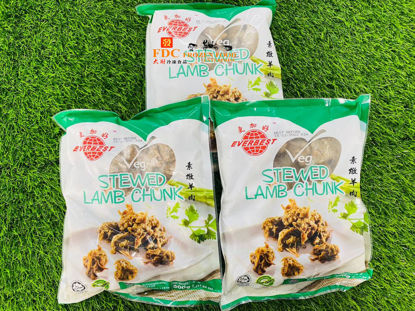 Picture of EVERBEST VEGETARIAN STEWED LAMB CHUNK <br>素墩羊肉 <br>( 1PKT / 500g )