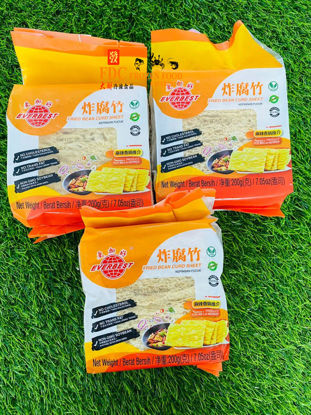 Picture of EVERBEST FRIED BEAN CURD SHEET<br> 素炸腐竹 <br>( 1PKT / 200g )