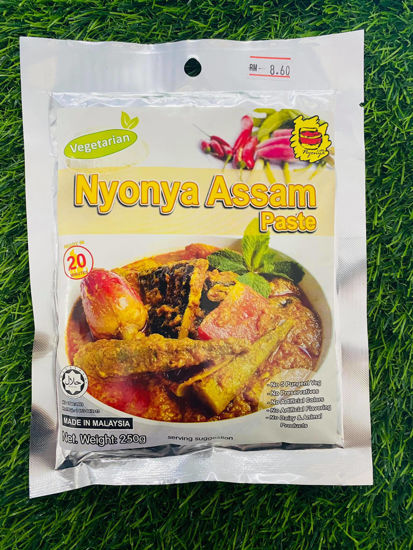 Picture of NYONYA ASSAM PASTE (VEG) <br>( 1PKT / 250g )