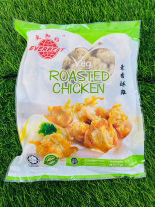 Picture of EVERBEST  ROASTED CHICKEN  <br> 素香酥鸡 <br> ( 1PKT / 450g )