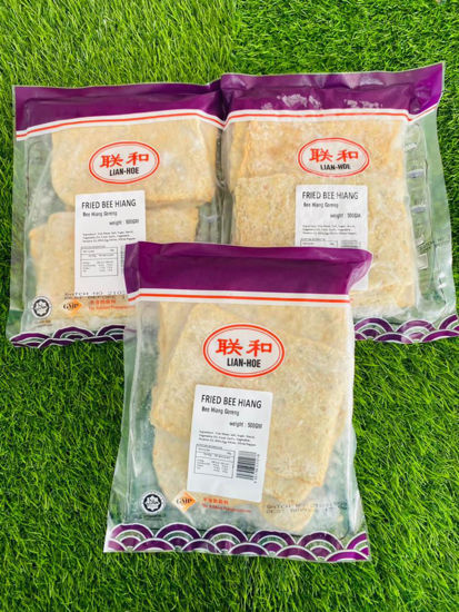 Picture of FRIED BEE HIANG <br> ( 1PKT / 500g )