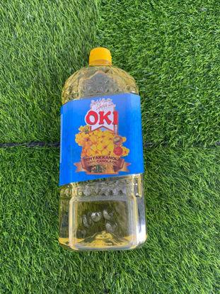 Picture of OKI CONOLA OIL ( 1BOTOL / 2kg )