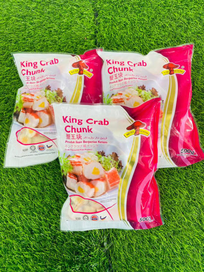 Picture of M/ROOM KING CRAB CHUNK <br> 蟹王块 <br>( 1PKT / 500g )