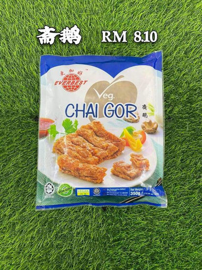 Picture of EVERBEST CHAI GOR<br> 斋鹅 <br> ( 1PKT / 350g )