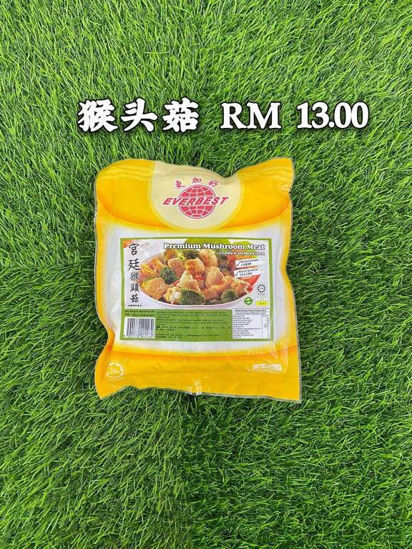 Picture of EVERBEST VEGETARIAN MUSHROOM MEAT<br> 猴头菇<br>( 1PKT / 250g )