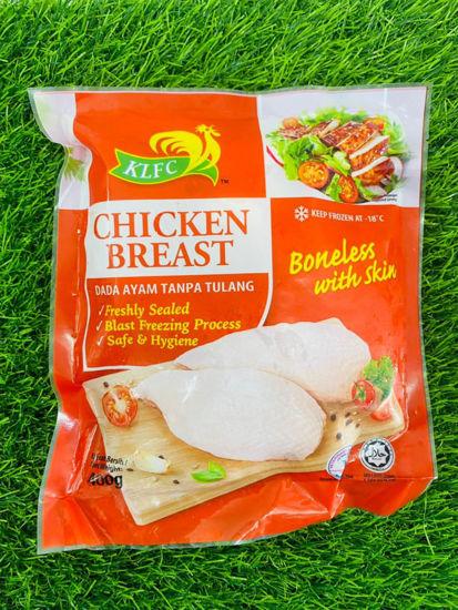 Picture of KLFC CHICKEN BONELESS BREAST <br> 无骨鸡胸肉 <br> ( 1PKT / 400g )