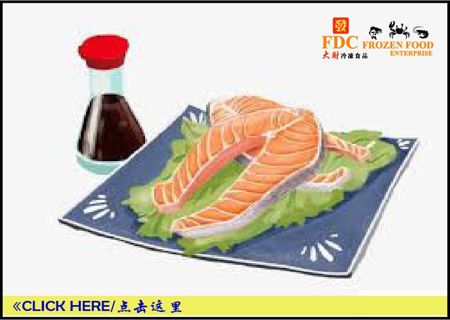 Picture for category ⋙ Fillet 鱼片
