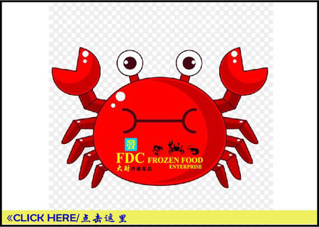 Picture for category ⋙ Crab 螃蟹类