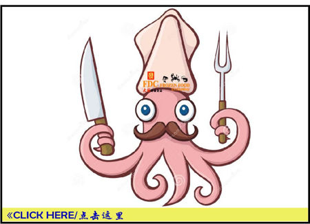Picture for category ⋙ Squid 乌贼类