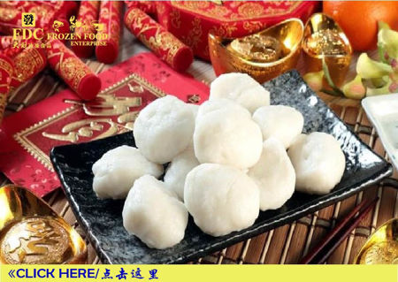 Picture for category ⋙ Fishball 鱼丸