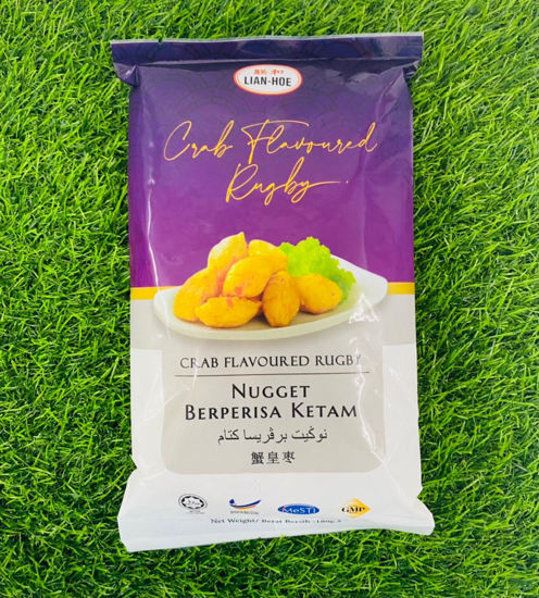 Picture of CRAB FLAVOURED RUGBY <br> 蟹皇枣<br>(1pkt/180g)