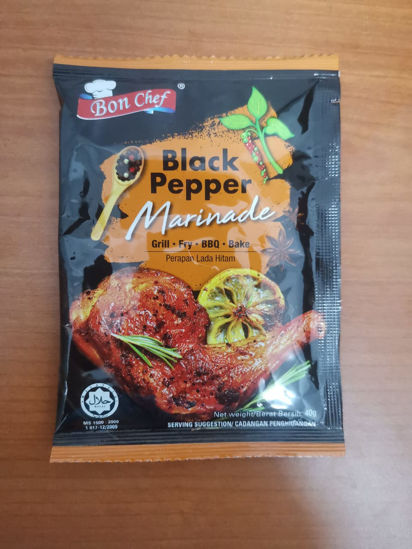 Picture of BC B PEPPER MARINADE <br> ( 1PKT / 40G )