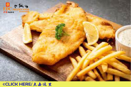 Picture for category ⋙ Fishchips 鱼柳