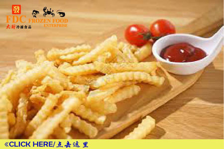 Picture for category ⋙ F/Fries 薯条