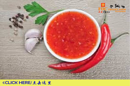 Picture for category ⋙ Chili Sauce 辣椒甜酱