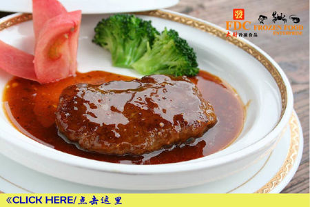 Picture for category ⋙ Black Pepper 黑胡椒酱料