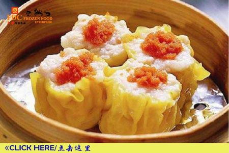 Picture for category ⋙ Siu Mai 烧麦
