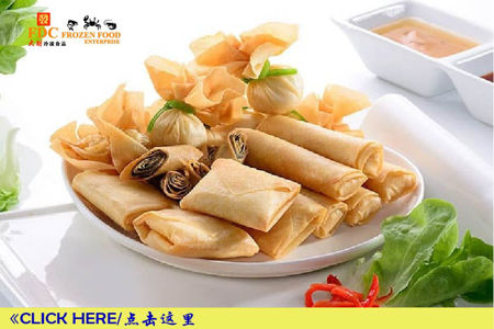 Picture for category ⋙ Popiah/Wantan 春卷皮/饺子皮
