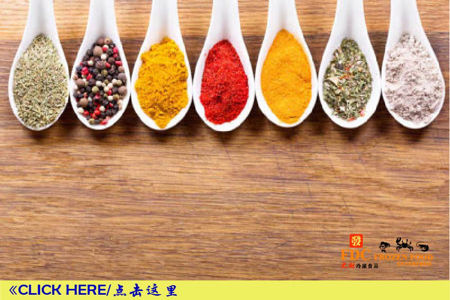 Picture for category ⋙ Spices 香料