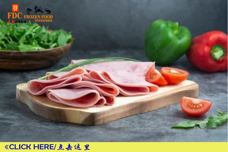 Picture for category ⋙ Ham 火腿