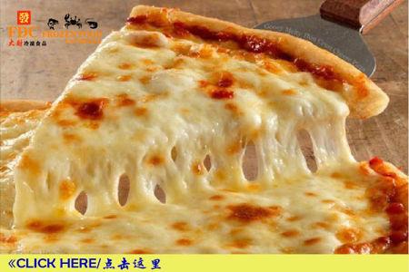 Picture for category ⋙ Mozzarella 奶酪