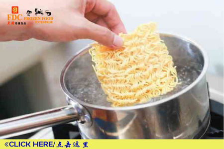 Picture for category ⋙ Instant Noodles 快熟面