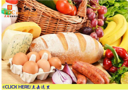 Picture for category >>>  Dry Food 干粮