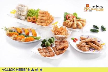 Picture for category >>> Vegetarian素料